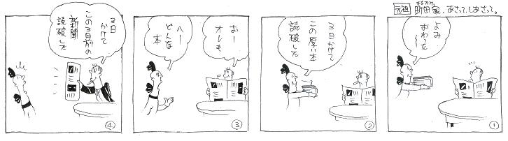 f:id:nakagakiyutaka:20170922001022j:plain