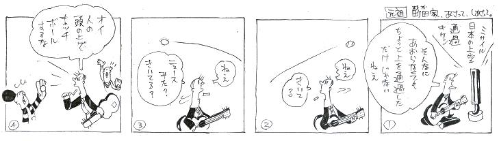 f:id:nakagakiyutaka:20170922092856j:plain