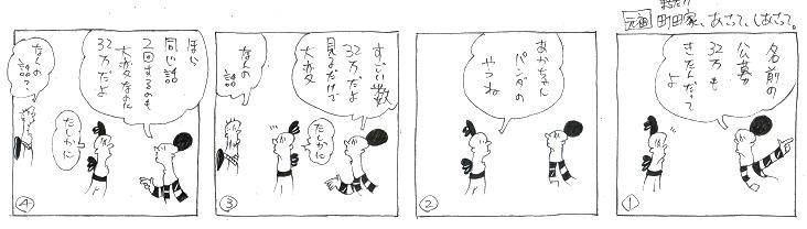 f:id:nakagakiyutaka:20170922093055j:plain
