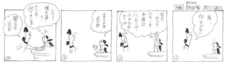 f:id:nakagakiyutaka:20170922093520j:plain