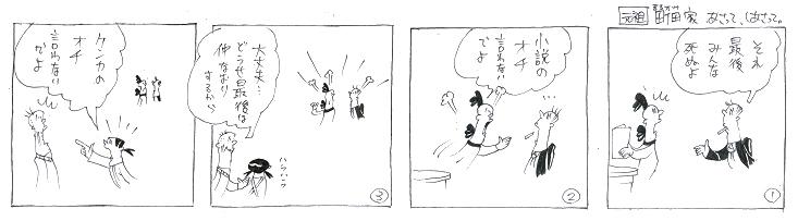 f:id:nakagakiyutaka:20171001202432j:plain