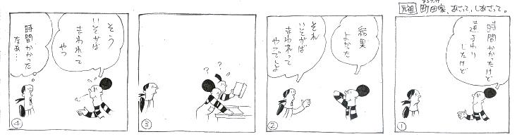 f:id:nakagakiyutaka:20171001202944j:plain