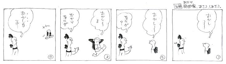 f:id:nakagakiyutaka:20171001203050j:plain