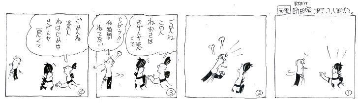 f:id:nakagakiyutaka:20171001203206j:plain