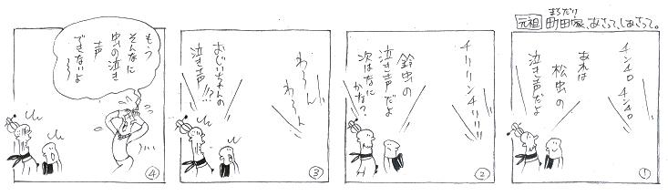 f:id:nakagakiyutaka:20171003093249j:plain