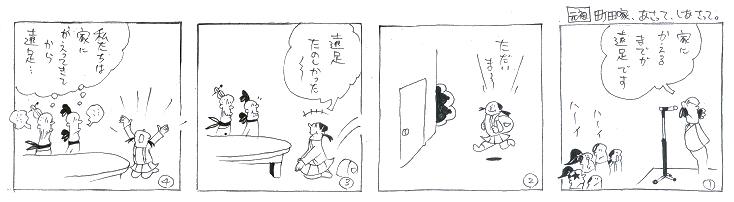 f:id:nakagakiyutaka:20171003093502j:plain