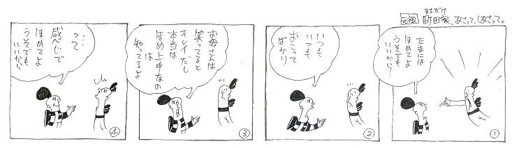 f:id:nakagakiyutaka:20171003093610j:plain