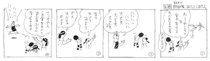 f:id:nakagakiyutaka:20171003093721j:plain