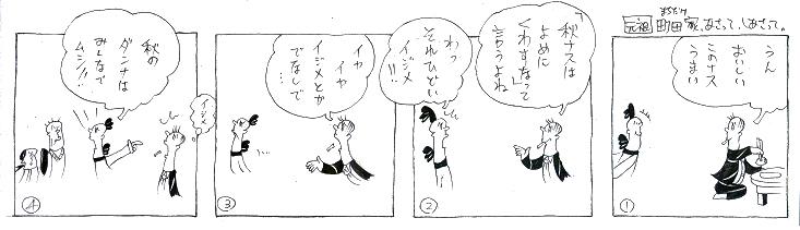 f:id:nakagakiyutaka:20171003094039j:plain