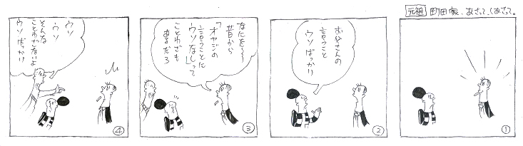 f:id:nakagakiyutaka:20171003094316j:plain