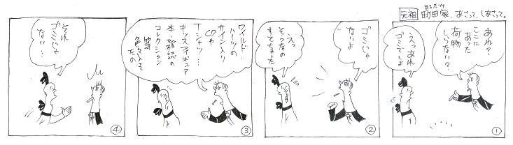 f:id:nakagakiyutaka:20171003094449j:plain