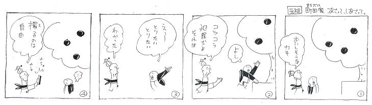 f:id:nakagakiyutaka:20171003094557j:plain