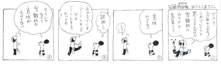 f:id:nakagakiyutaka:20171003094716j:plain