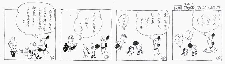 f:id:nakagakiyutaka:20171010085213j:plain