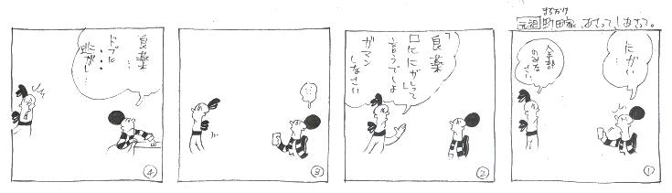 f:id:nakagakiyutaka:20171010085343j:plain