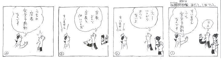 f:id:nakagakiyutaka:20171010085511j:plain
