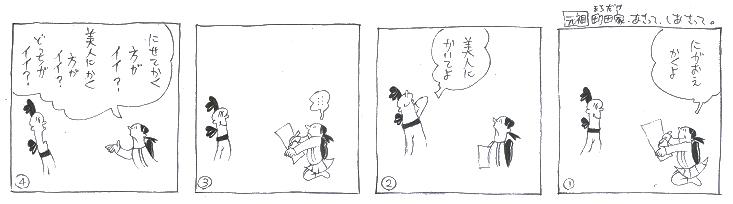 f:id:nakagakiyutaka:20171010090033j:plain