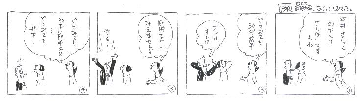 f:id:nakagakiyutaka:20171010090147j:plain