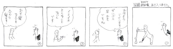 f:id:nakagakiyutaka:20171017100205j:plain