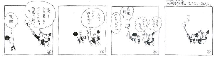 f:id:nakagakiyutaka:20171017100323j:plain