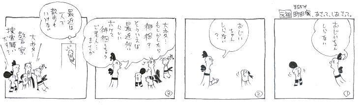 f:id:nakagakiyutaka:20171017100533j:plain