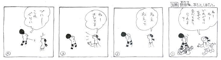 f:id:nakagakiyutaka:20171017100651j:plain