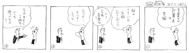 f:id:nakagakiyutaka:20171107225712j:plain