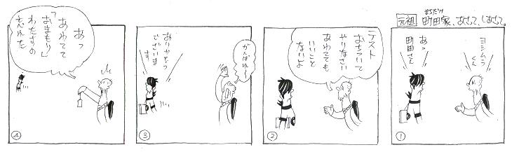 f:id:nakagakiyutaka:20171107225803j:plain