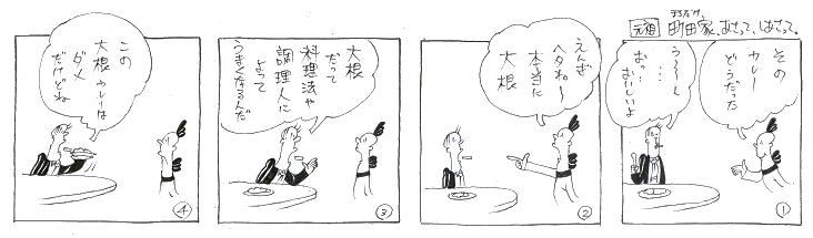 f:id:nakagakiyutaka:20171107225905j:plain