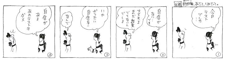 f:id:nakagakiyutaka:20171212000005j:plain