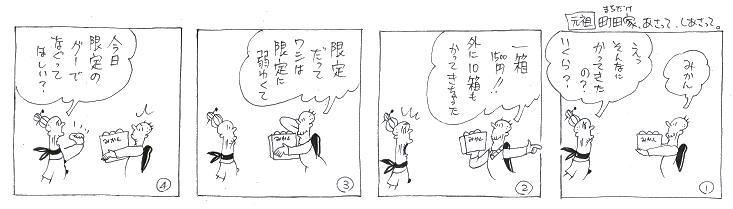 f:id:nakagakiyutaka:20171212000106j:plain