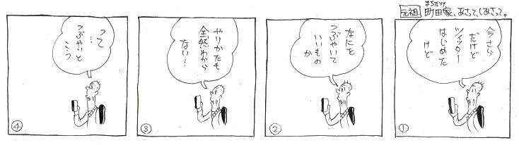 f:id:nakagakiyutaka:20171214215350j:plain