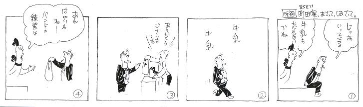 f:id:nakagakiyutaka:20180104102231j:plain
