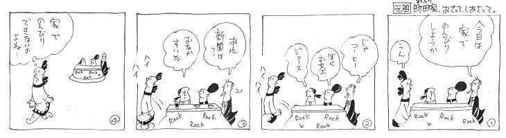 f:id:nakagakiyutaka:20180104102413j:plain