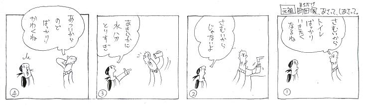 f:id:nakagakiyutaka:20180110213413j:plain