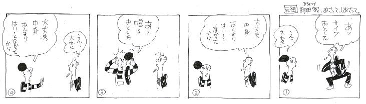 f:id:nakagakiyutaka:20180110213506j:plain