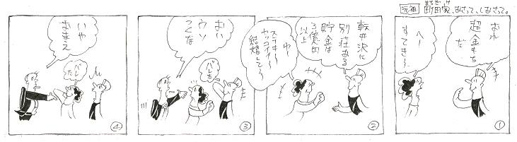 f:id:nakagakiyutaka:20180204095524j:plain