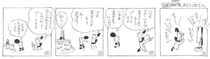 f:id:nakagakiyutaka:20180208100935j:plain