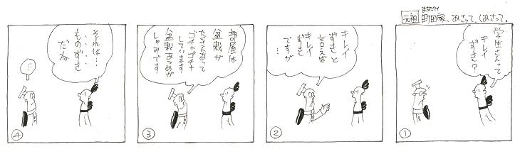 f:id:nakagakiyutaka:20180217150337j:plain