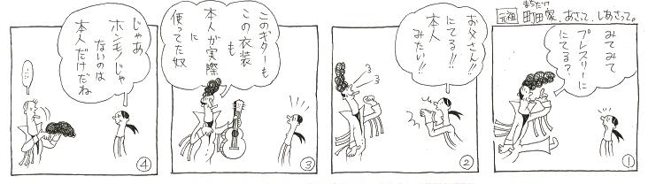 f:id:nakagakiyutaka:20180217150424j:plain