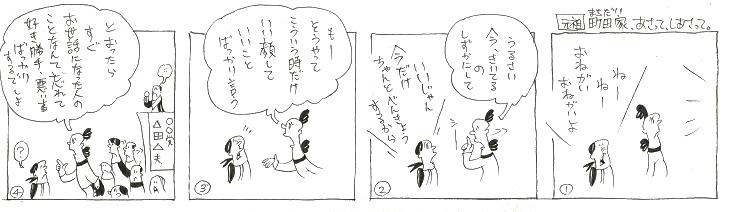 f:id:nakagakiyutaka:20180220094711j:plain
