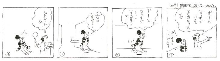 f:id:nakagakiyutaka:20180220094904j:plain