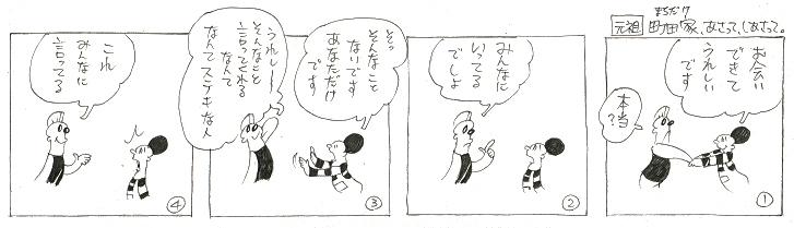 f:id:nakagakiyutaka:20180312170522j:plain