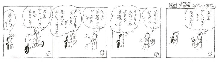 f:id:nakagakiyutaka:20180312170657j:plain