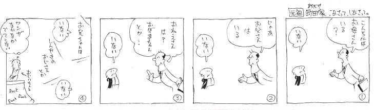 f:id:nakagakiyutaka:20180315104340j:plain