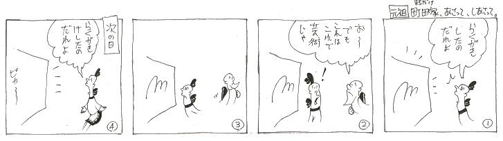 f:id:nakagakiyutaka:20180316233519j:plain