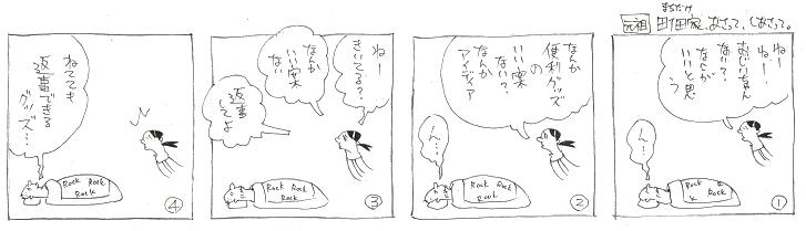 f:id:nakagakiyutaka:20180324004547j:plain