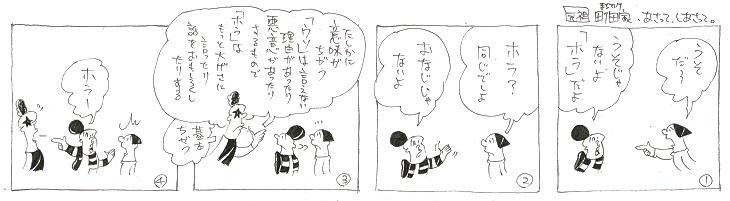 f:id:nakagakiyutaka:20180324004758j:plain