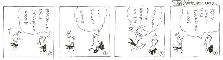 f:id:nakagakiyutaka:20180324004851j:plain