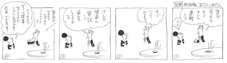 f:id:nakagakiyutaka:20180324005054j:plain